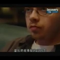 古墓丽影纪录片 Documetary of Lara Croft