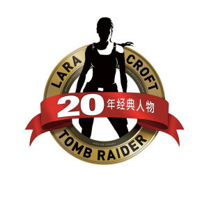 TR20 logo Chinese